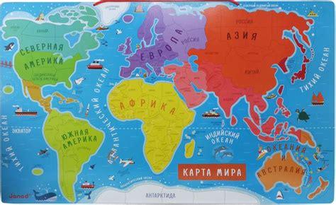 География, степен 7. Страни и континенти