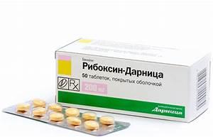 Препараты для лечения заболеваний печени раствор для инфузий 400мл
