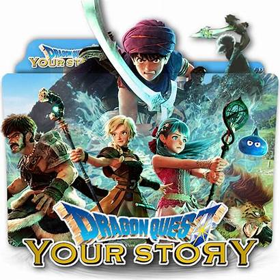 Dragon Quest Story Japanese Zenoasis Folder Favourites