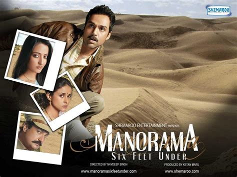 underrated indian movies     watched