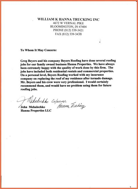 how to write a letter of recommendation for a friend best of how to write a letter of recommendation for a 11906