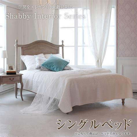 shabby chic single bed frame best99 rakuten global market single bed antique shabby chic interior beds bed frame only gray