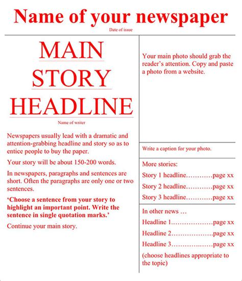 newspaper template    documents