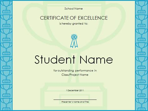 certificate  excellence  students planner template