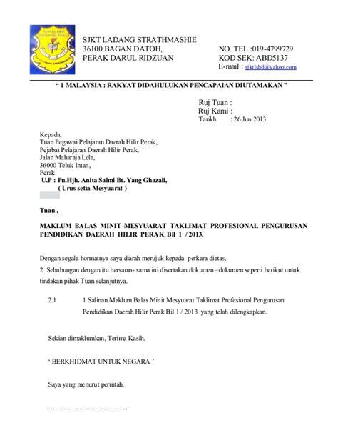 contoh surat iringan ppd