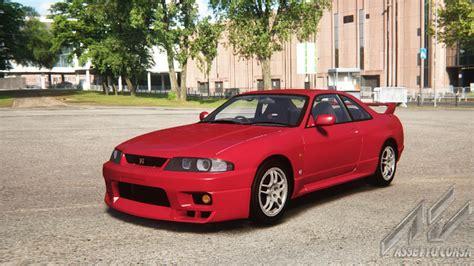 nissan 240sx hatchback modified 100 nissan 240sx hatchback modified 44 nissan 240sx