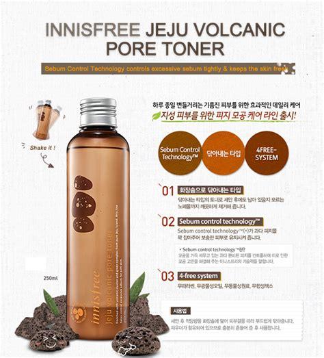Harga Innisfree Jeju Volcanic Pore Toner innisfree jeju volcanic pore toner 250ml free gifts