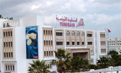 tunisair siege social tunisie nouvelles nominations à tunisair kapitalis