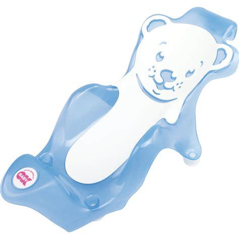 bain de siege bebe transat de bain buddy bleu blanc de ok baby fauteuils