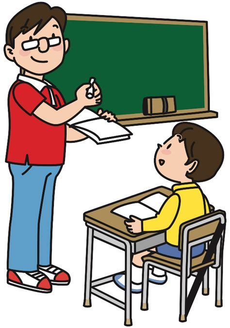 Teachers Clipart Clip Free Clipart Library