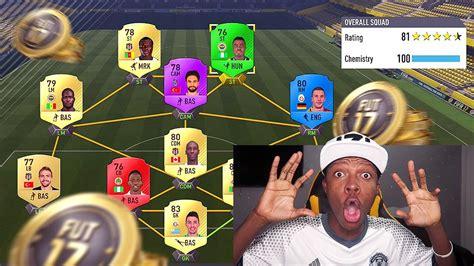 The Best Fifa 17 Starter Team !!! Youtube