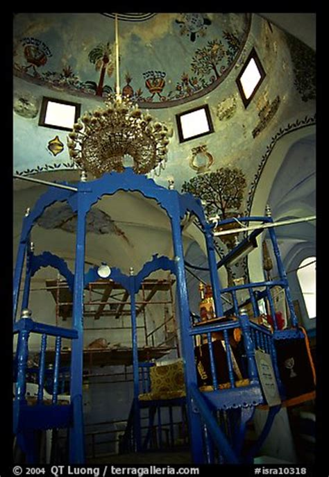 Picture/Photo: Synagogue interior, Safed (Tzfat). Israel