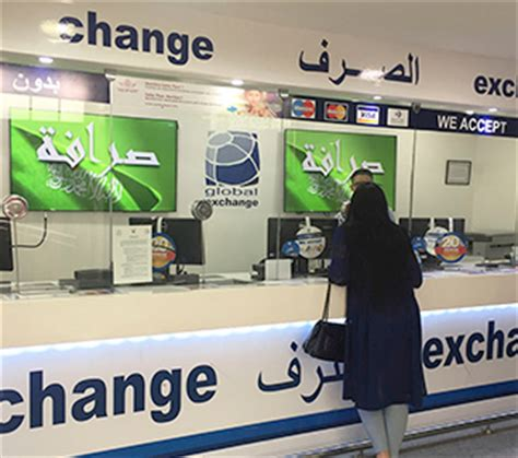 cambio de divisas en casablanca global exchange
