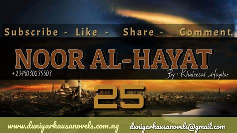 Marubutan hausa hausa writers data base: Hausa Novel Siradin Rayuwa : Dl HAUSA NOVELS : Wayyo ...