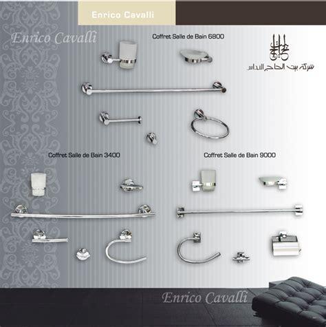 mobilier table accessoires salle bain haut gamme
