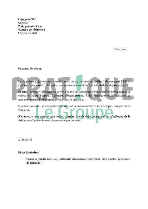 modele lettre depart retraite edf modele lettre resiliation contrat maintenance document