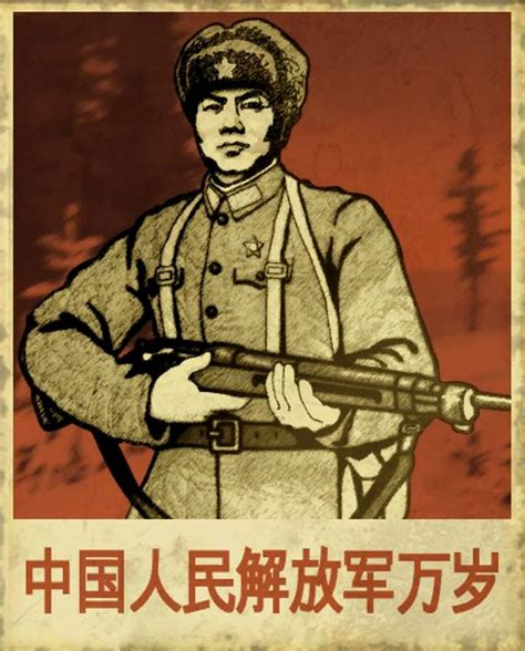 Tmp Alternate Modern History Post Apocalyptic Posters