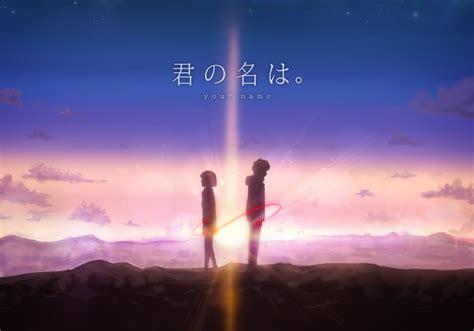 na name image wallpaper kimi no na wa your name taki tachibana mitsuha miyamizu sunlight scenic