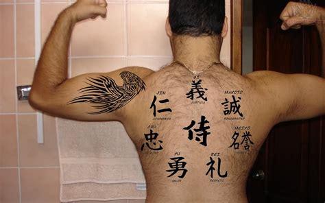 wonderful kanji tattoos
