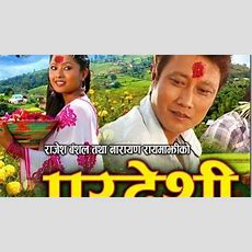 New Nepali Movie 2016 Pradesi Part 2  Video Dailymotion