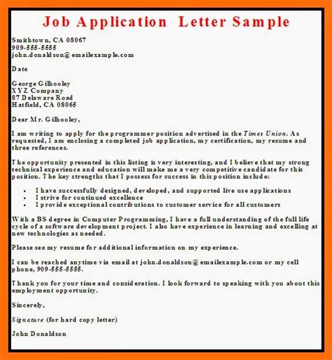 business letter examples job application letter