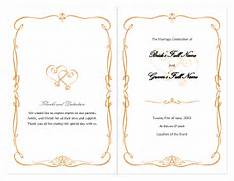 Invitation Borders Free Downloadable Christmas Border Templates Free Vintage Clip Art Images Calligraphic Frames And Borders 6 Free Borders For Birthday Invitations
