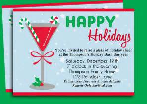 christmas party invitation ideas template best template collection