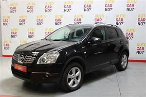 Nissan Qashqai Noir : voiture occasion nissan voiture occasion nissan qashqai dci 150ch tekna sport voiture pick up ~ Medecine-chirurgie-esthetiques.com Avis de Voitures