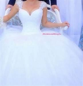 9030 white ivory wedding dress lace cap sleeve beaded prom With size 16 dresses to wear to a wedding