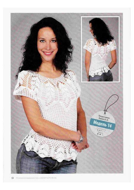 blusa blanca a crochet con patrones para tejer todo patrones crochet gratis paso a paso