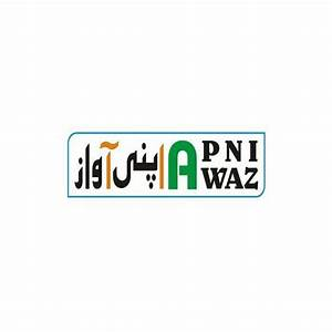 Radio Apni Awaz Listen Live