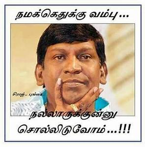 Pin by Gurunathan Guveraa on crazy comments   Funny ...