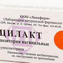 Нетрадиционная медицина лечение шейного остеохондроза