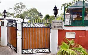 Cabinet Ministers Of Modi Government by Desperately Seeking Bungalows Government Up Against