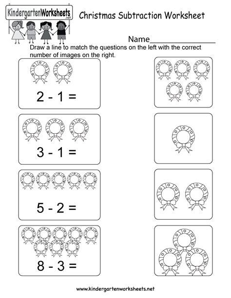 printable christmas subtraction worksheet