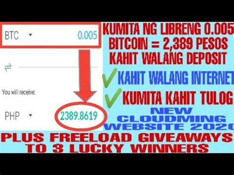 We used 0.000017 international currency exchange rate. KUMITA NG 0.005 BITCOIN = 2,389 PESOS | CRYPTO PLACE REVIEW - YouTube
