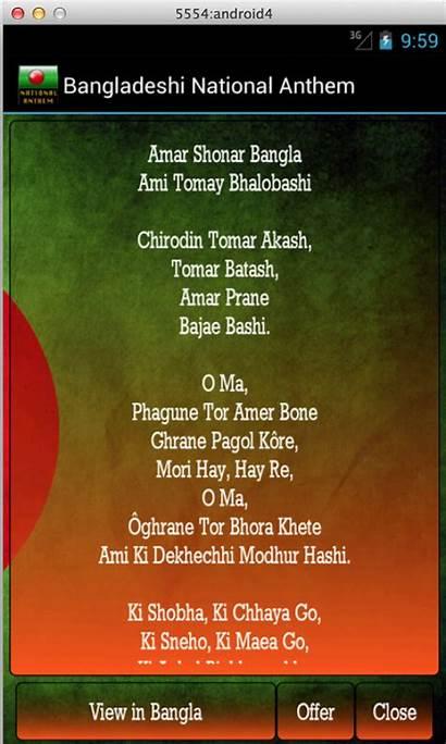 Anthem National Brazilian English Bangladeshi Quotes Quotesgram