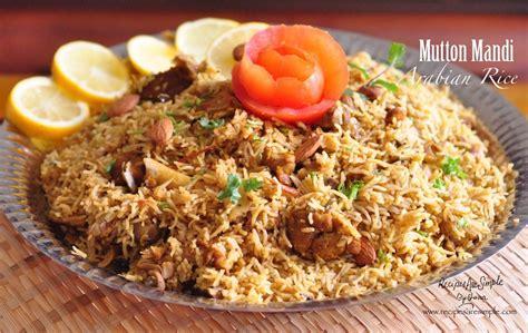 mutton mandi rice arabian fragrant rice  mutton