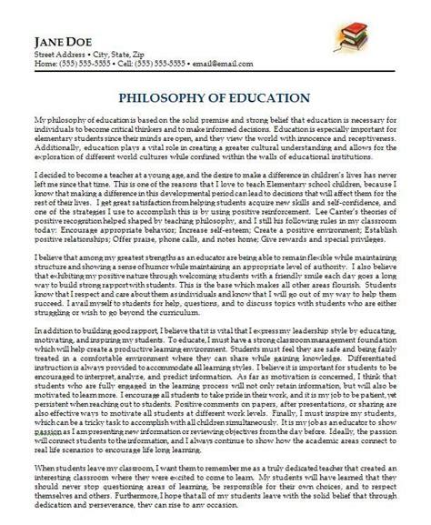 professional philosophy statement for early childhood 345   187f5988fcd6dda1794c6d8658b984c8
