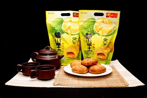 HOME Loke Kee Biscuits & Cake Shop Sdn Bhd