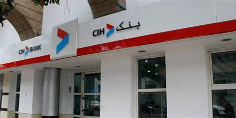 cih siege casablanca cih bank et qatar international islamic bank lancent une