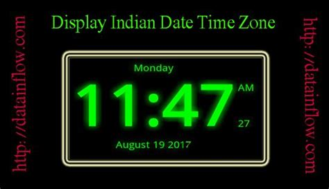 display indian current date time zone php datainflow