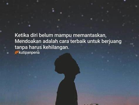 Quotes Bijak Singkat Islami