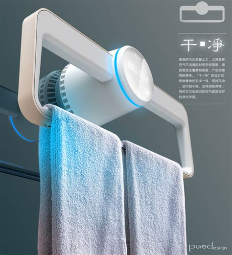 Uv Light Cleaning by No Blankets Allowed Yanko Design