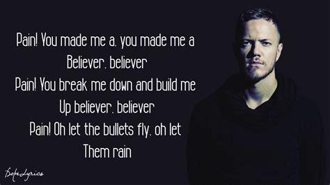 Imagine Dragons (lyrics)