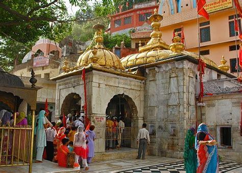 jwalamukhi temple himachal pradesh hindu devotional blog