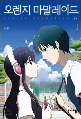 Film Anime Genre Comedy Top 10 Comedy Manhwa List Best Recommendations