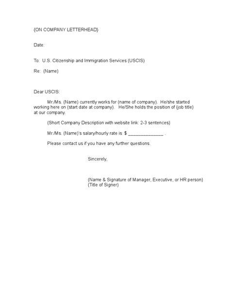 sample employment verification