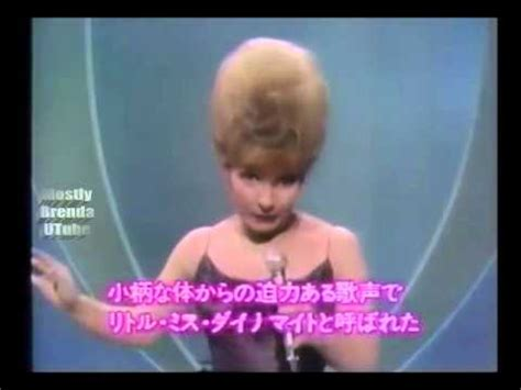 brenda lee one step at a time brenda lee one step at a time remastered k pop lyrics song