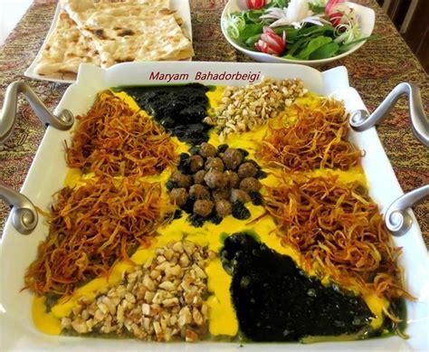 cuisine iranienne food aash food design